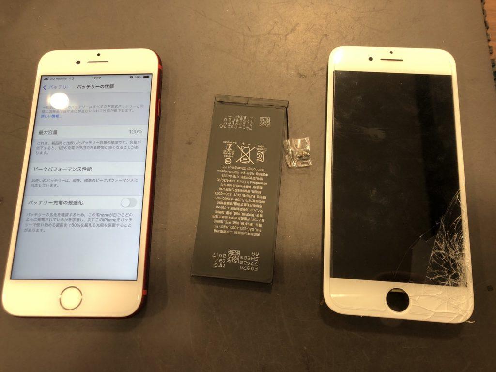 iPhone7  ガラス液晶交換&バッテリー交換 完了