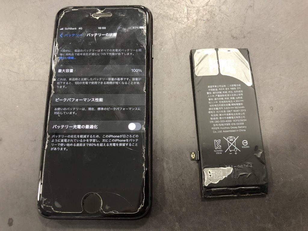 iPhone8  バッテリー交換が成功!